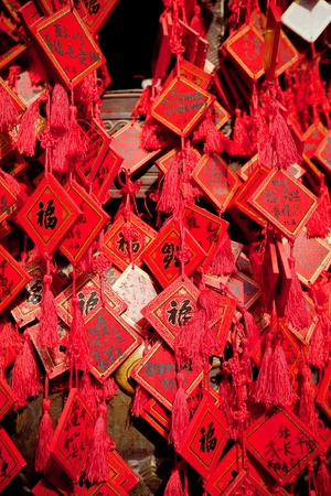 future buddha: wish cards in a Buddhist temple in Beijing, China Editorial