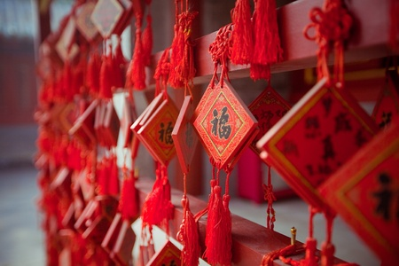 future buddha: wish cards in a Buddhist temple in Beijing, China Stock Photo