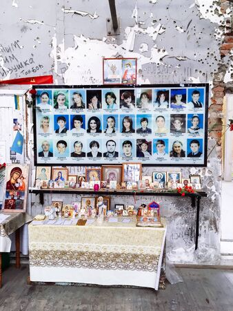 Beslan, Russia, October, 3, 2018, School where was the terrorist attack in Beslan, Caucasus region