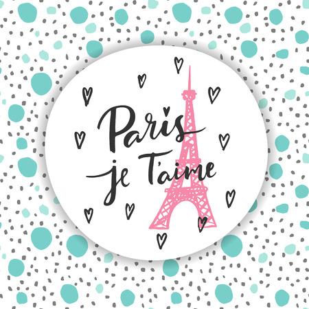saint valentin coeur: Paris je t'aime. Mode fond moderne.