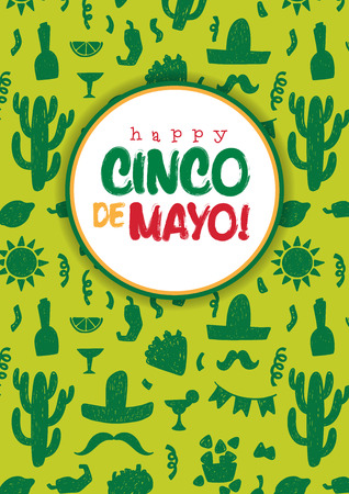 快乐Cinco de Mayo海报