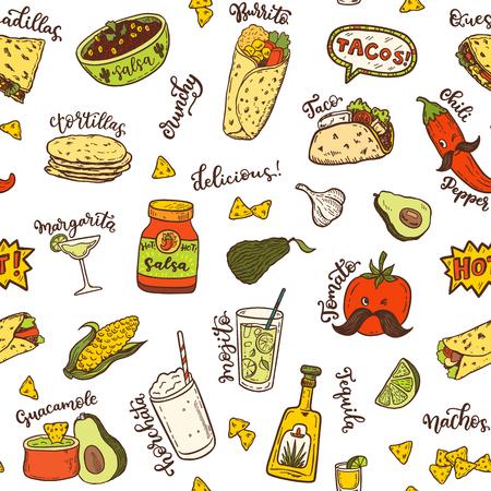 手描きのメキシコ料理とのシームレスなベクトルパターン。