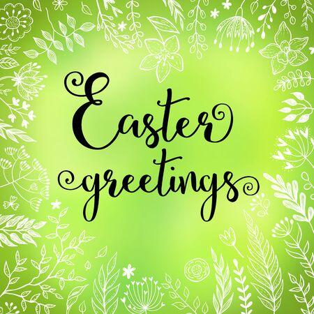 Easter greetings vector illustration Ilustracja