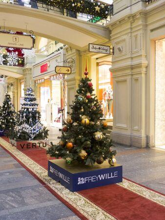 Christmas tree  Stock Photo - 16837233
