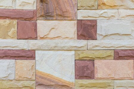 Close up of stone masonry wall, stone masonry texture Stock Photo - 16002245