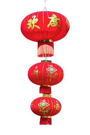 shop for: Chinese lantern hanging at shop, for Chinese new year decoration
