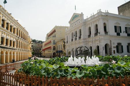 Macau S.A.R. Senado square