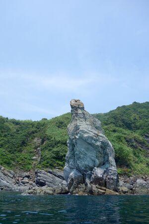 Nushima rock formations