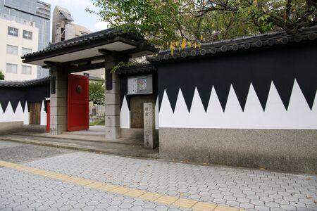 Osaka Kichijoji