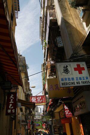 Macau alley Editorial
