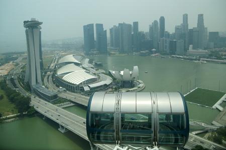 Singapore views Editorial