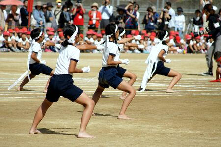 Cheer competition at japanese primary school sports day