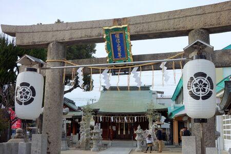 Sekime shrine