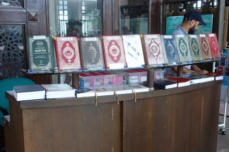 Quran store 報道画像