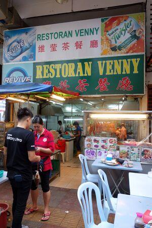 Kuala Lumpur restaurant