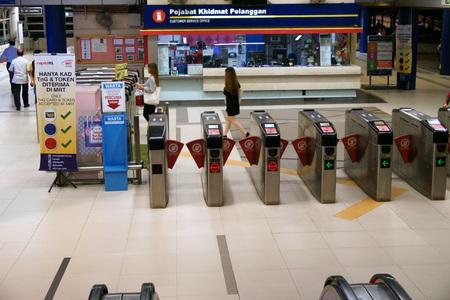 monorail station in Kuala Lumpur Editorial