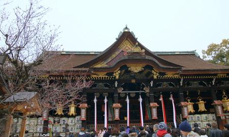 At the Kitano-Tenman-gu at the Shrine Editorial