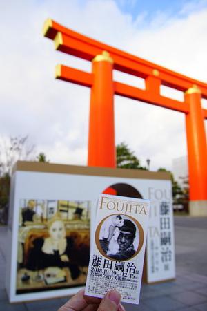 Heian Shrine at Kyoto, Japan 写真素材 - 133523872
