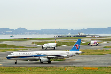 Various airlines