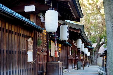 Ikukunitama Shrine