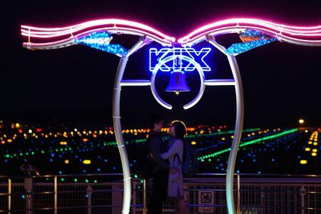 Kansai International Airport 写真素材 - 136866160