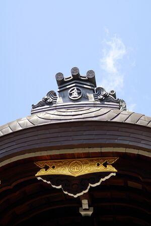 Yasui konpira shrine 報道画像