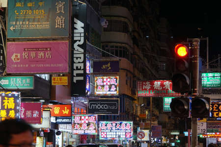 The night view of Hong Kong S.A.R.