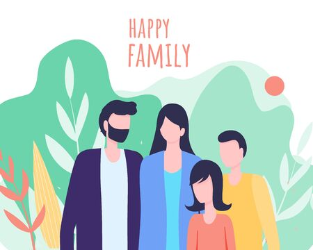 Happy Family Vector Illustration. Father Mother Daughter Son Family Values Cartoon Character People Together Outdoor Holiday Celebration. Mom Dad Parents Children Relationship Love Care 向量圖像