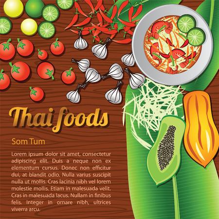 おいしいと有名なタイフード パパイヤ サラダ ソムタムと木製の背景、ベクトル図と成分