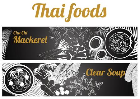 dwie szare czarne i białe tajskie pyszne i znane banery żywności. curry smażone makrele chu chi pla tu, jasne zupy lub kaeng chued i składnik w skali szarości tle, ilustracji wektorowych