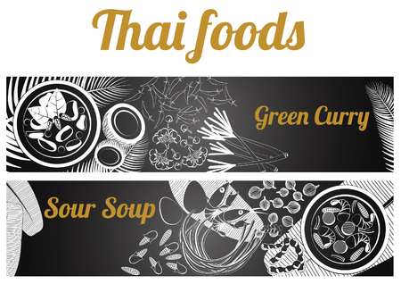 two gray scale black and white Thai delicious and famous food banner.green curry khiao whan, sour soup or kaeng som and ingredient with gray scale background,vector illustration Illustration