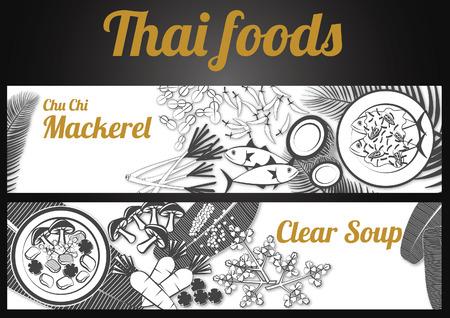 Dwie szare skala czarno-biały tajski pyszne i słynny baner żywności. Ilustracje wektorowe