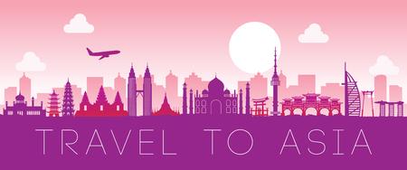 Haut point de repère célèbre de l'Asie, couleur rose de conception de silhouette, illustration vectorielle Vecteurs