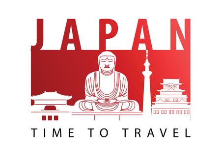 Japan famous landmark silhouette style,red gradient color,vector illustration,flag color design