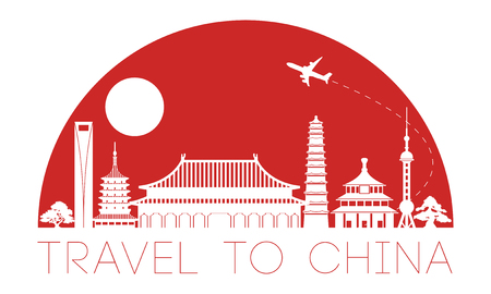 china famous landmark silhouette and dome with red color style, welcome to china,travel and tourism,vector illustration Illustration
