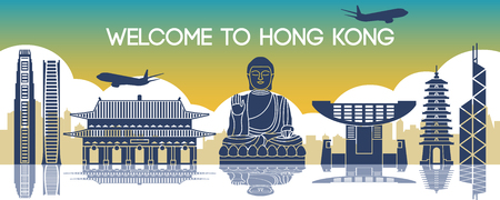 famous landmark of Hong Kong,travel destination,silhouette design, gradient color,vector illustration  イラスト・ベクター素材
