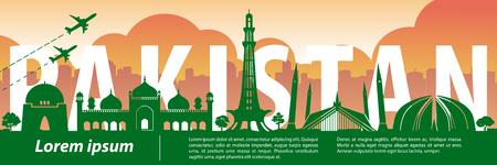 Pakistan famoso punto di riferimento in stile silhouette, testo all'interno, viaggi e turismo, illustrazione vettoriale Vettoriali
