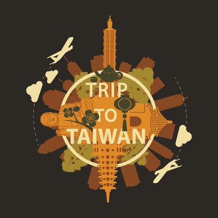 Taiwan famous landmark silhouette overlay style around text,vintage design,vector illustration