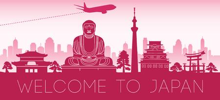 Japan famous landmark redsilhouette design,vector illustration Ilustrace