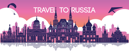 famous landmark of Russia,travel destination,silhouette design, pink color,vector illustration