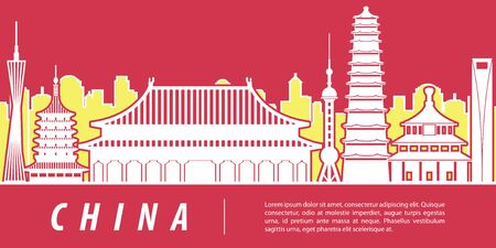 China famous landmark silhouette with red and yellow color design, vector illustration