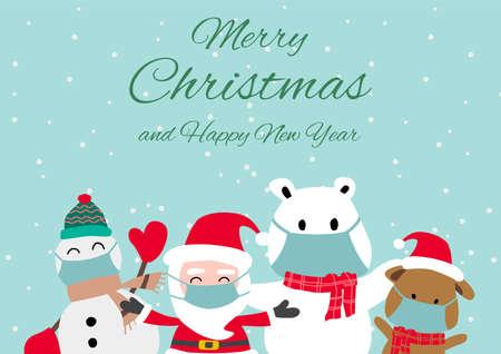 Santa snowman polar bear and puppy wear masks , festival of happiness of everybody,vector illustration Иллюстрация