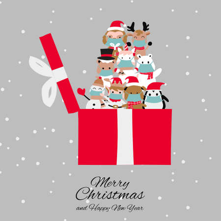 unbox the Christmas present contains animals that wear masks and sign of  Christmas,vector illustration Иллюстрация