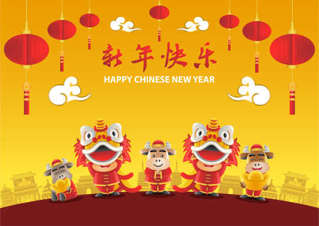 Chinese new year cute of cartoon design in the year of ox,vector illustration (Chinese letters meaning Happy chinese new year )