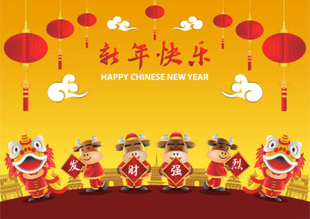 Chinese new year cute of cartoon design in the year of ox,vector illustration (Chinese letters meaning Happy chinese new year, healthy and rich ) 向量圖像