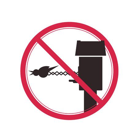 カッコウ時計の絵と記号を禁止されています。
