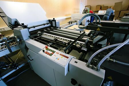 polygraphic: The new polygraphic machine in a modern printing house Stock Photo