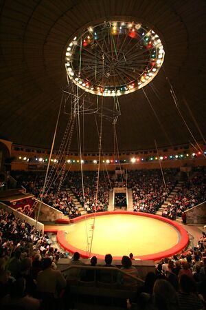 act: Brightly shined empty arena in modern circus
