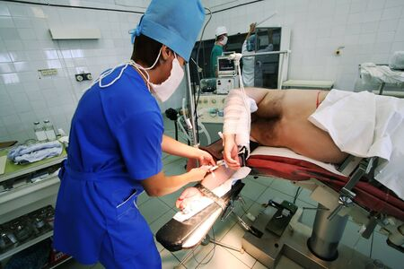 Preparation for operation in modern surgical clinic photo