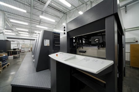 offset: The equipment for a press in a modern printing house Stock Photo